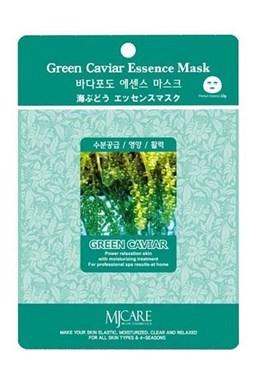 MJ CARE Green Caviar Zelený kaviár - luxusná bavlnená pleťová maska \u200b\u200bproti vráskam