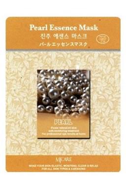 MJ CARE Pearl Perly - luxusné pleťová maska \u200b\u200bproti vráskam a pre mladistvý vzhľad kože